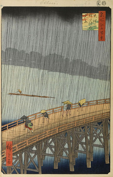 Sudden Shower Over Shin-Ohashi Bridge and Atake